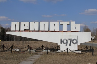 czarnobyl-47
