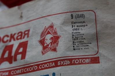 czarnobyl-50