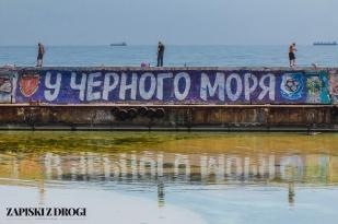 147 Odessa