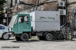 161 Odessa