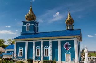 305 Mołdawia