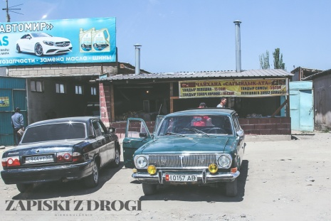1_0199 Kirgistan - Issyk-Kul