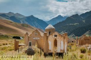 1_0753 Kirgistan - Tien Shan